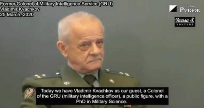616.01 ESPANA Entrevista ex coronel del servicio de inteligencia militar Ruso VLADIMIR KVACHKOV El plan global real